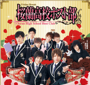 300px-Ouran.png
